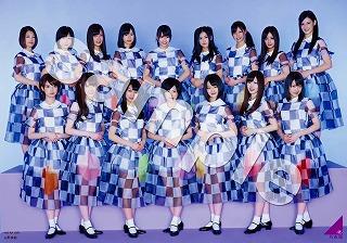 nogi_山野sample.jpg